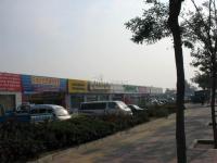 亿城天筑 实景图 旁边的商业