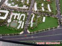 布洛城 实景图 侧观售楼处