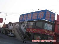 新龙城 实景图 周边商铺实景图