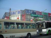 北京香颂 实景图 旺角广场