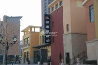 北京华侨城 实景图 周边配套