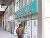 沿海・赛洛城 实景图 周边商铺