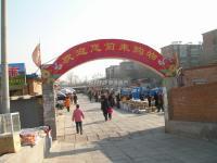 珠江御景 实景图 菜市场