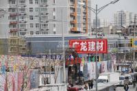 北京香颂 实景图 周边配套