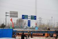 北京香颂 实景图 周边道路