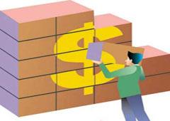 年内五提存准率 个人房贷业务或将继续收紧