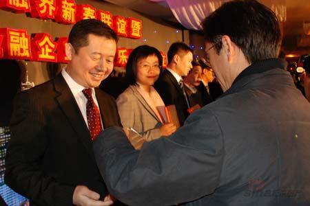 实况:北京CBD金融企业家俱乐部落址华贸中心