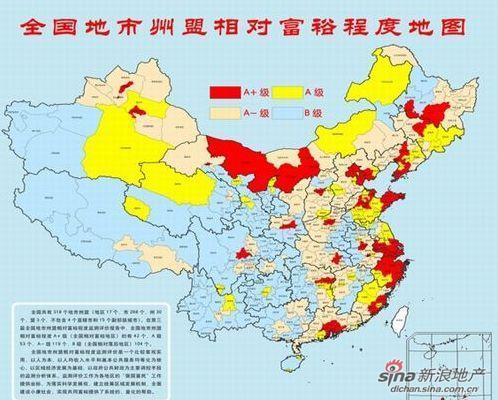 中国最富20大城市排行榜出炉苏州当选经济最