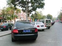 金都・杭城 实景图 周边停车处