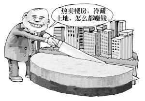 地产股全年业绩有底房地产业洗牌加剧
