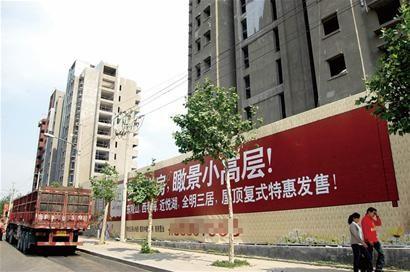 中介兼职卖新房;; 青岛新房二手房价格倒挂明显; 青岛新房二手房价格