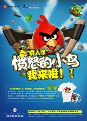 iphone8宣传海报手绘