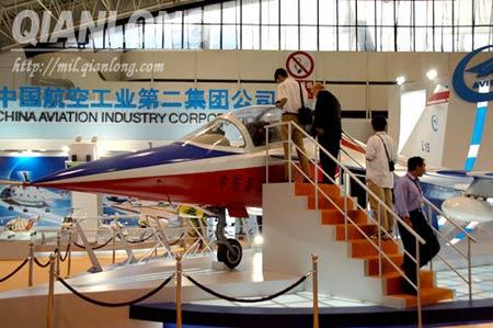 中航二集团L-15飞机吸引外国观众眼球(组图)