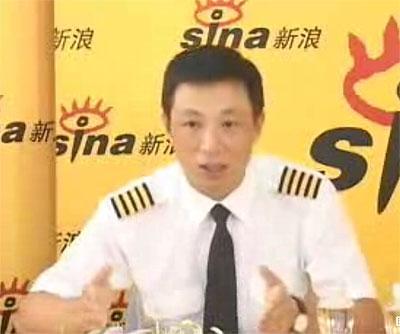 南航总飞行师刘纤