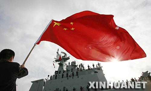 组图:中国海军深圳号167舰结束访日启程回国