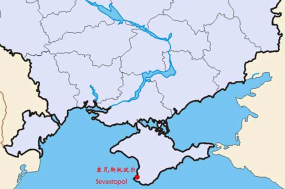 塞瓦斯托波尔港地理位置优越,但乌克兰要求俄舰队2017年前撤出