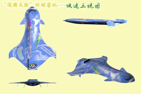SX-Z-02低速三视图