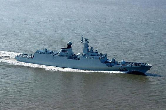 "054A级""马鞍山""号导弹护卫舰"
