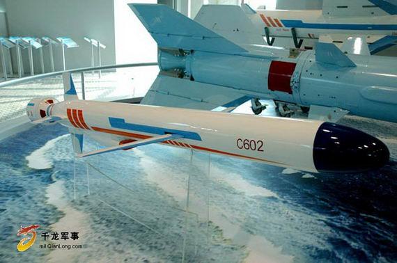 中国海军C602反舰导弹模型