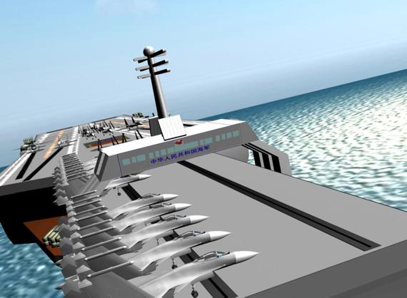 资料图:网友设计的中国海军航母想像图