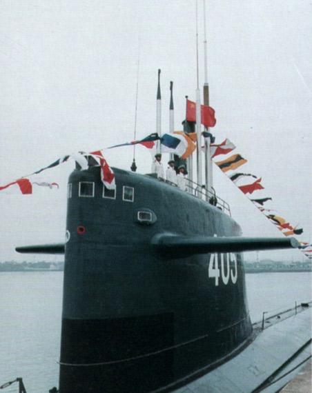 中国海军405号汉级核攻击潜艇