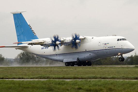 资料图:乌克兰安-70运输机