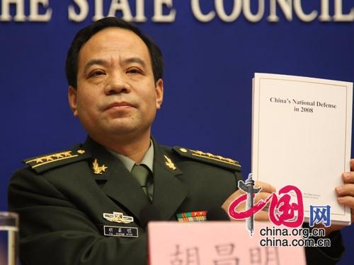 国防部新闻发言人、国防部新闻事务局局长胡昌明大校。中国网胡迪