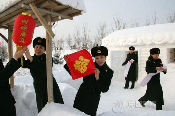 沈阳军区某部女军人准备为冰雕雪塑贴福字