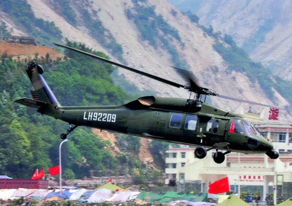 陆航部队将成为解放军陆军战斗力倍增器(组图)