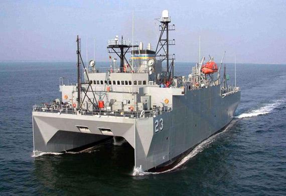 """资料图:美国海军""""无畏""""号测量船"""