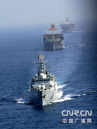 资料图:中国海军护航编队在亚丁湾航行