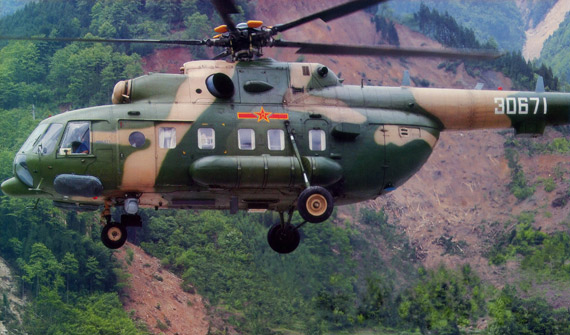 Data for: to participate in relief of the army aviation helicopter -171 m