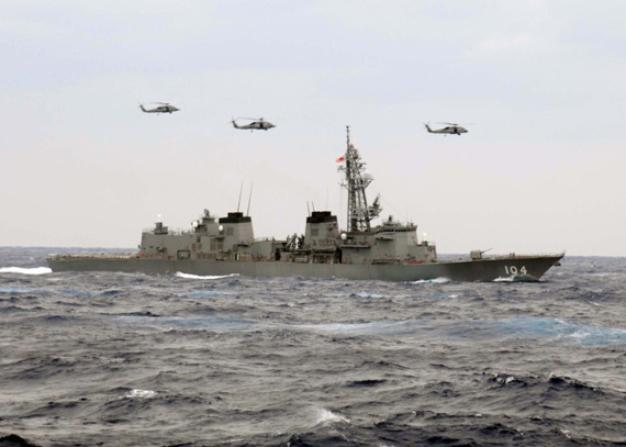Data Figure: Japan Maritime Self Defense Force ships to participate in the Japan-US joint military exercises