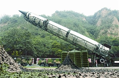 erecting a missile is Zhao Chen Mao-photo