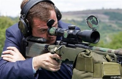 Medvedev test sniper rifle