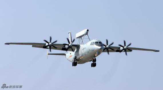 资料图:中国空军列装的新型空警-200预警机