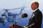 俄总理普京为莫斯科航展揭幕