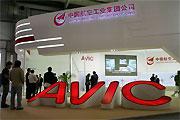 中航工业亮相北京航展