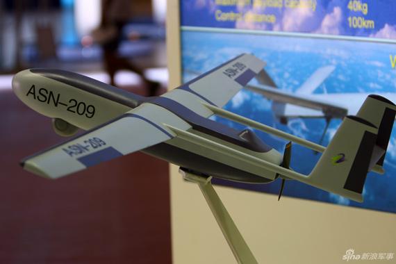 中航工业展出的ASN-209无人侦察机