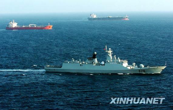 中国护航舰艇今日成功接护希腊获释商船(图)