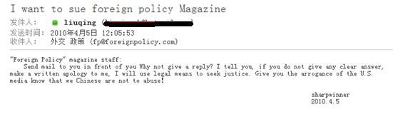 邮件发送的截图