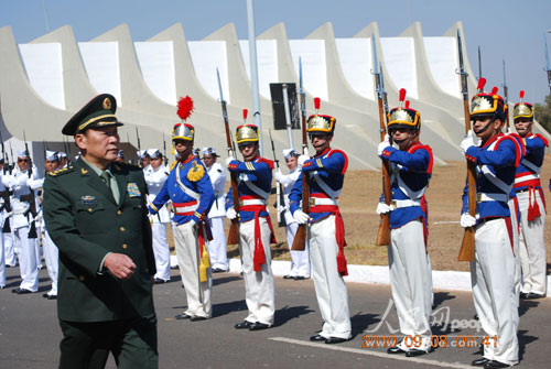 Liang Review Brazil military honor guard