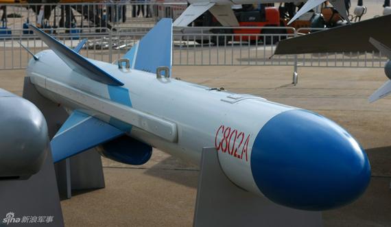 C-802A空射反舰导弹