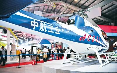 中国轻型直升机AC311亮相珠海航展。新华社记者 梁 旭摄
