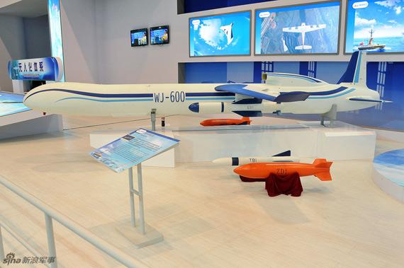 中国航天科技集团展出WJ-600型无人机等模型。摄影:冰凉(未经许可 不得转载)
