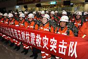 青岛公安消防支队救援队集结待命