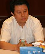 天津总装公司董事任东生