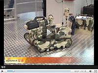 中国排爆机器人现场演示表演