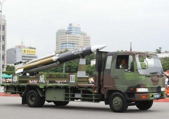 台军自行研制的雄风-3型巡航导弹