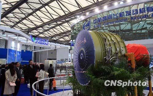 中国国产大飞机用发动机拟2020年前后交付用户